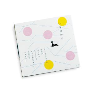 012_PackageDesign_つきせかい_アイキャッチ